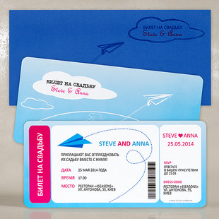 Blue Ticket 1