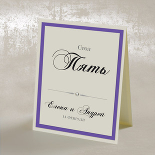 Colour Frame Ivory - Purple