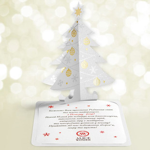 3-d Real Tree Pearl White