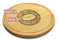 Paisley 10in Round Maple Cutting Board with Juice Groove