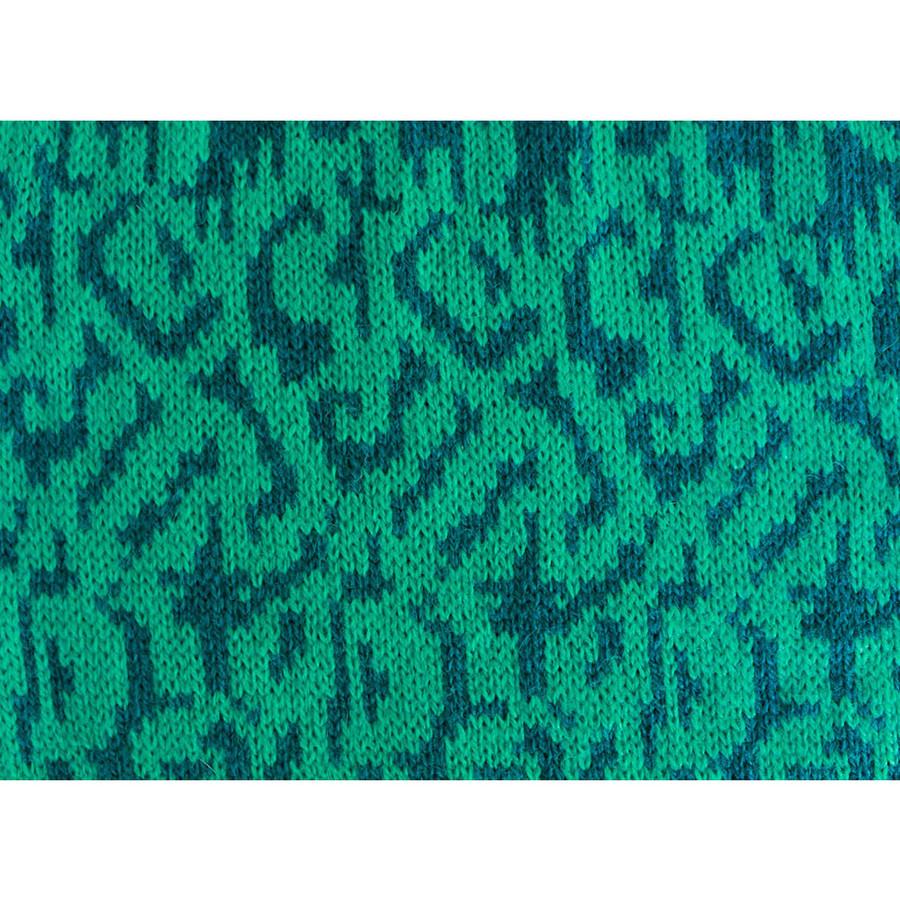 Petroleum Green/Emerald Green