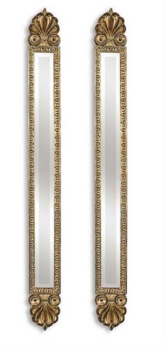 Juniper Mirror - Set of 2