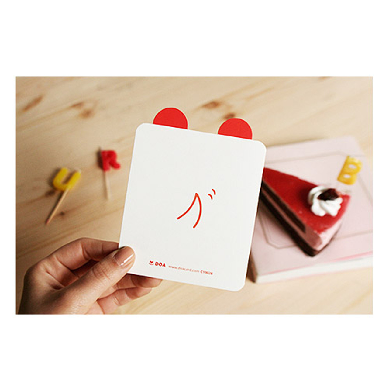 Doa Happy Birthday Red Puppy Greeting Card Fallindesign