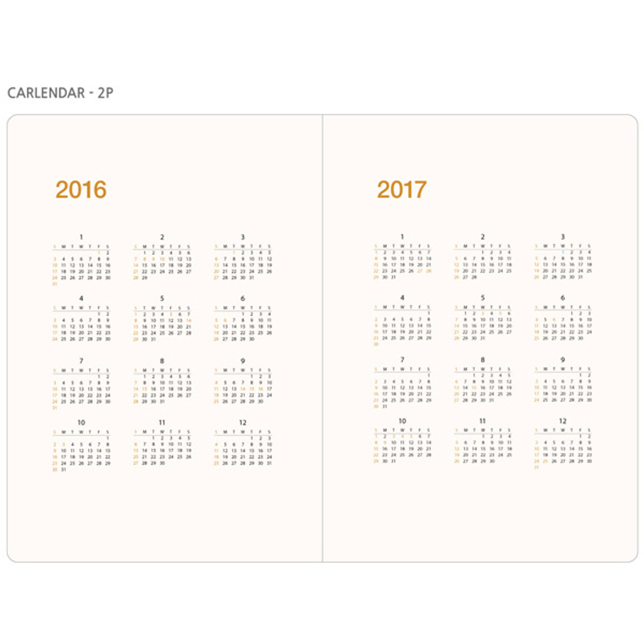 2016 Dash and Dot Record weekly dated large planner