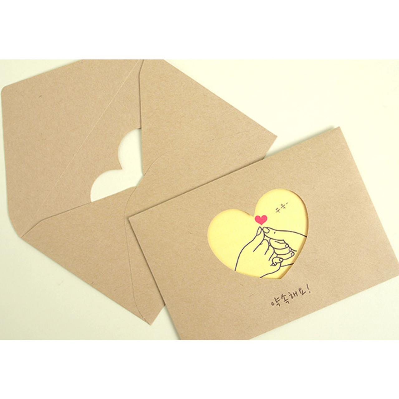 2young love heart letter paper and envelope set