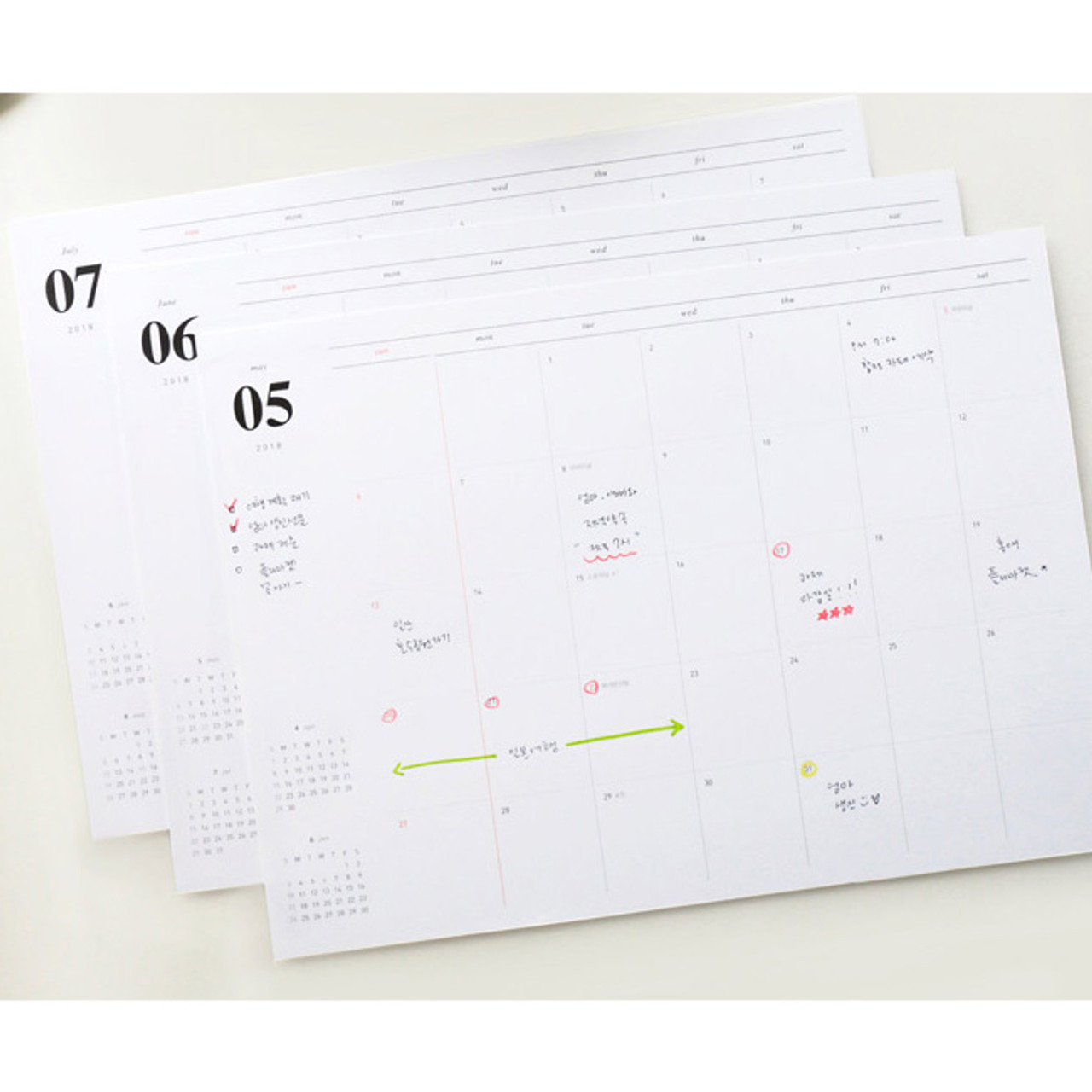 gyou 2018 a tous moments dated monthly planner sheets fallindesign