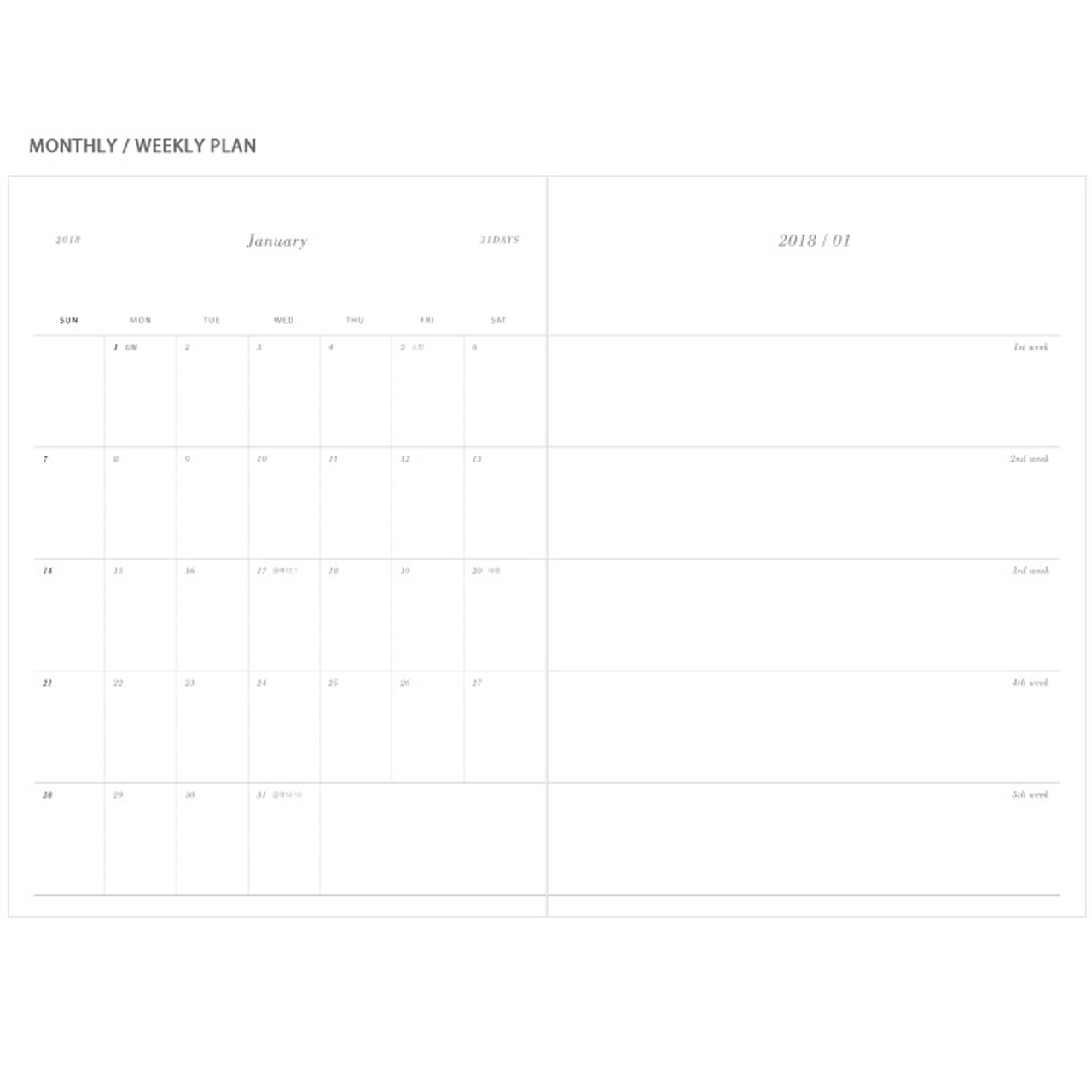 dailylike 2018 living my life dated monthly weekly planner agenda