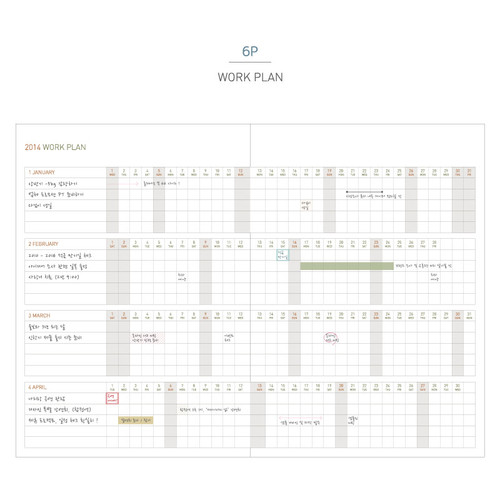 2014 Monopoly Weekly appointment dated planner scheduler