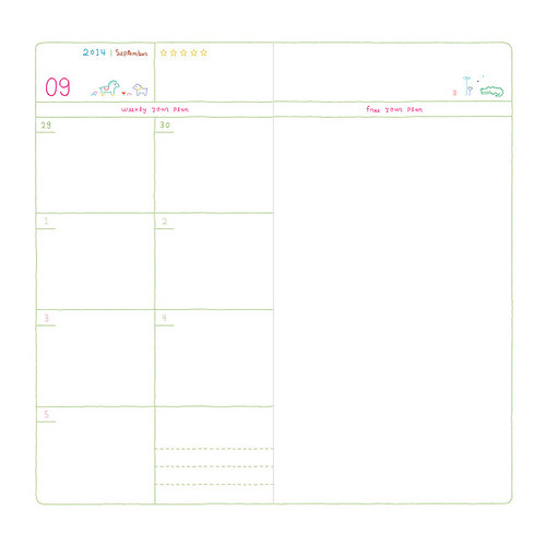 2014 Minibus Zoo Animal Pocket Dated Diary Scheduler