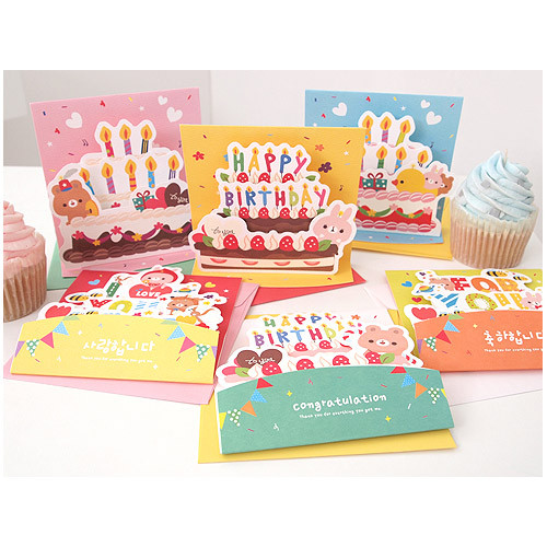 2young happy birthday cake pop up card fallindesign happy birthday cake pop up card bookmarktalkfo Image collections