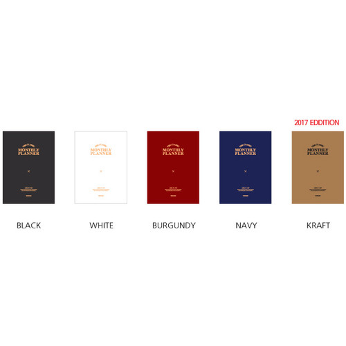 2017 Wanna This The Classic Small Dated Monthly Planner