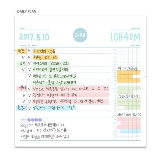 daily planner maker