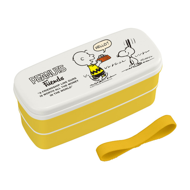 Snoopy Bento Lunch Box 2-Layer with Partition and Chopstick, Yellow