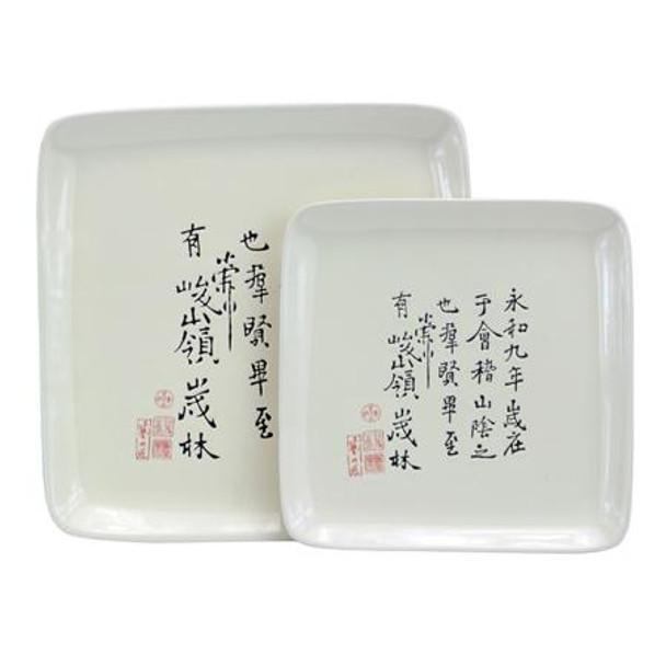 Square Plate Set Cream (Set of 2)