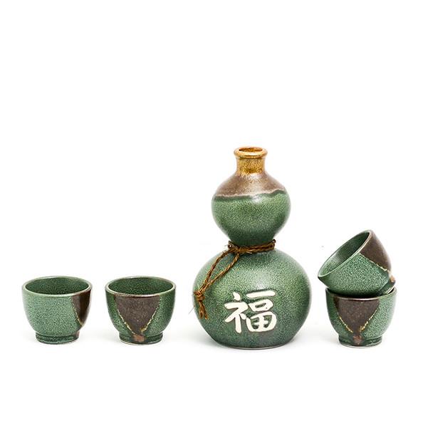 Green and Brown Fortune Sake Set
