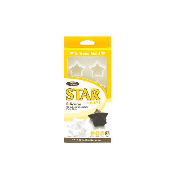 Star Silicone Ice Cube and Chocolate Mold Plate - Medium
