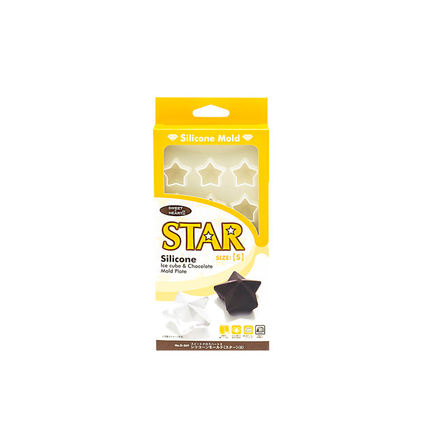Star Silicone Ice Cube and Chocolate Mold Plate - Small
