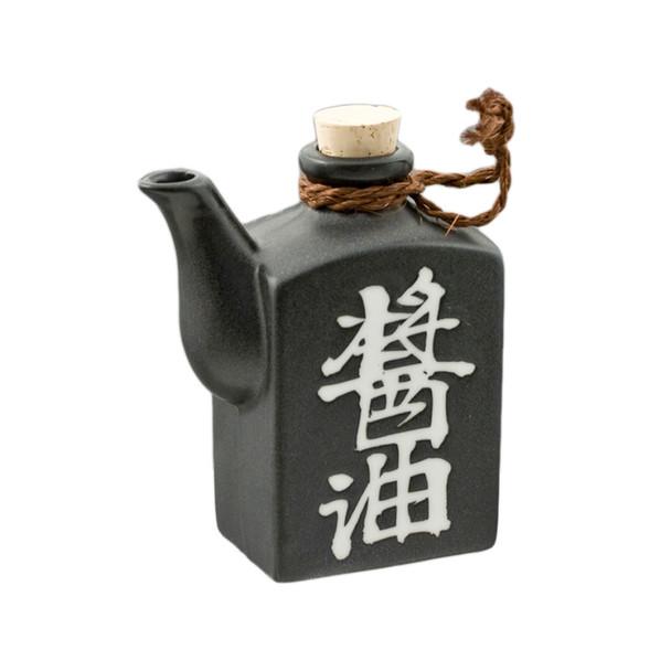 Matte Black Soy Sauce Dispenser