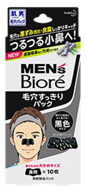 Biore MEN's Nose Cleansing Pore Strips 10pc
