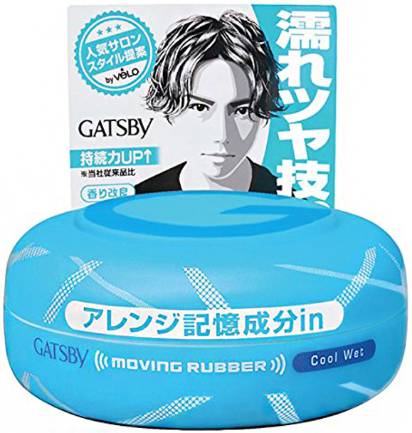 Gatsby Moving Rubber Hair Wax Cool Wet  80g