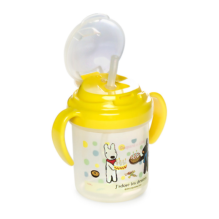 Sippy Straw Cup for Baby Toddler, Yellow - Gaspard et Lisa