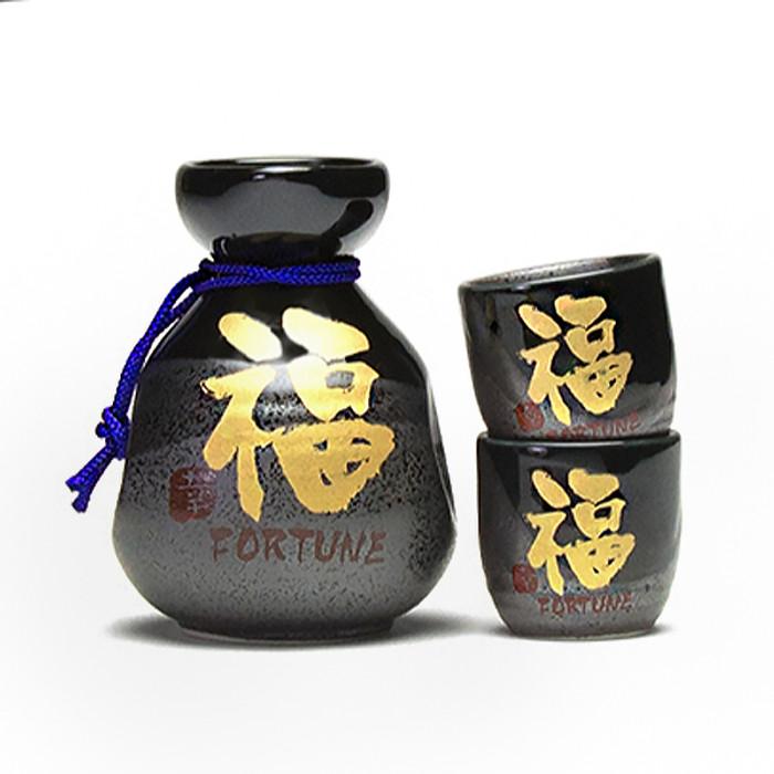 Japenese Kanji Calligraphy Sake 3pc Set - Fortune