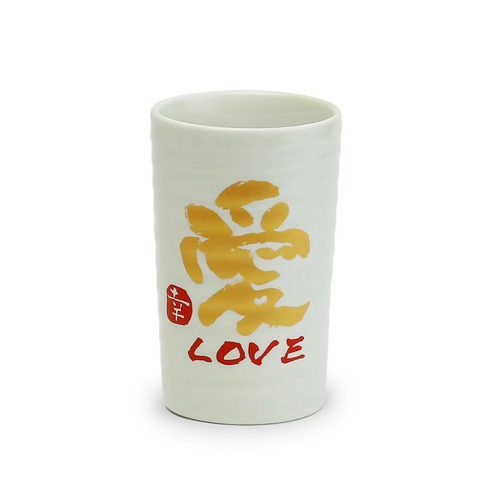 Love Kanji Teacup