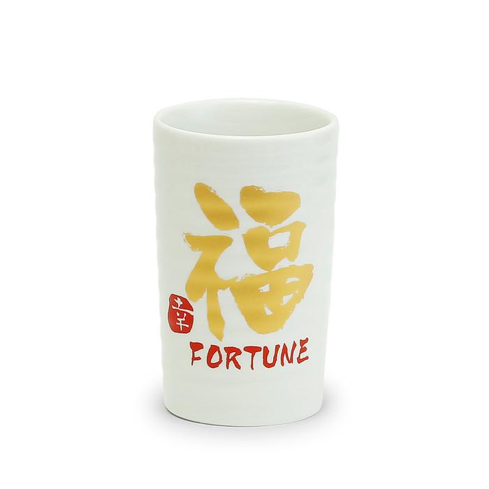 Fortune Kanji Teacup