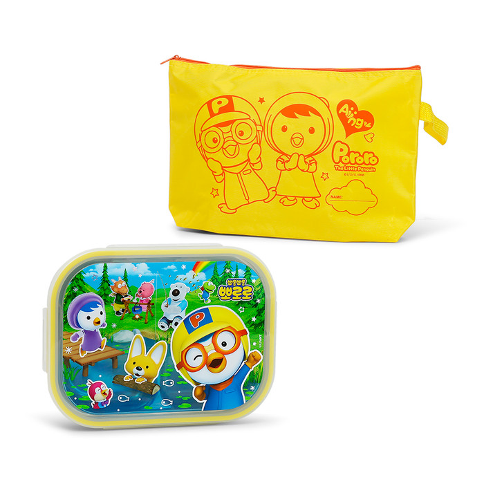 Pororo Airtight Stainless Steel Divided Bento Box - Yellow