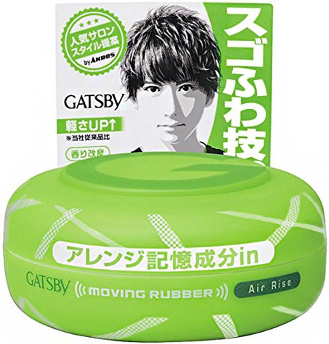 Gatsby Moving Rubber Hair Wax Air Rise 80g