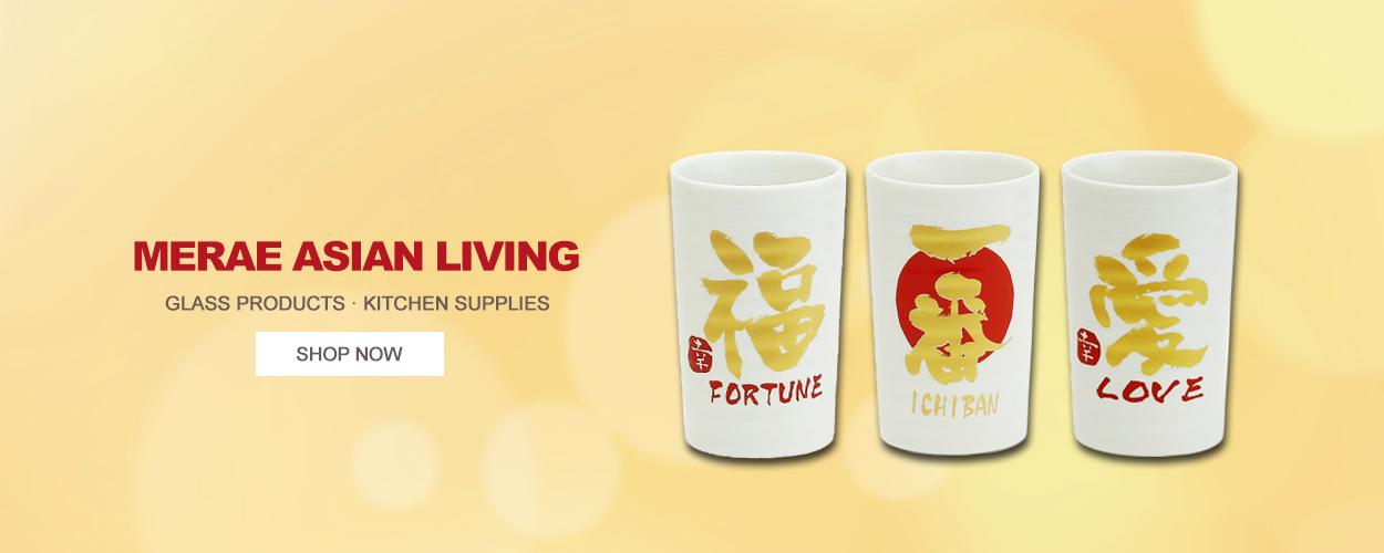 banner-merae-cups-yellow.jpg
