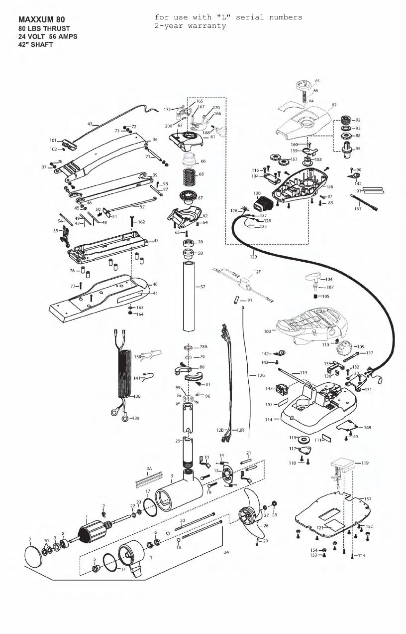 Minn Kota Max 80 (42 Inch) Parts - 2011