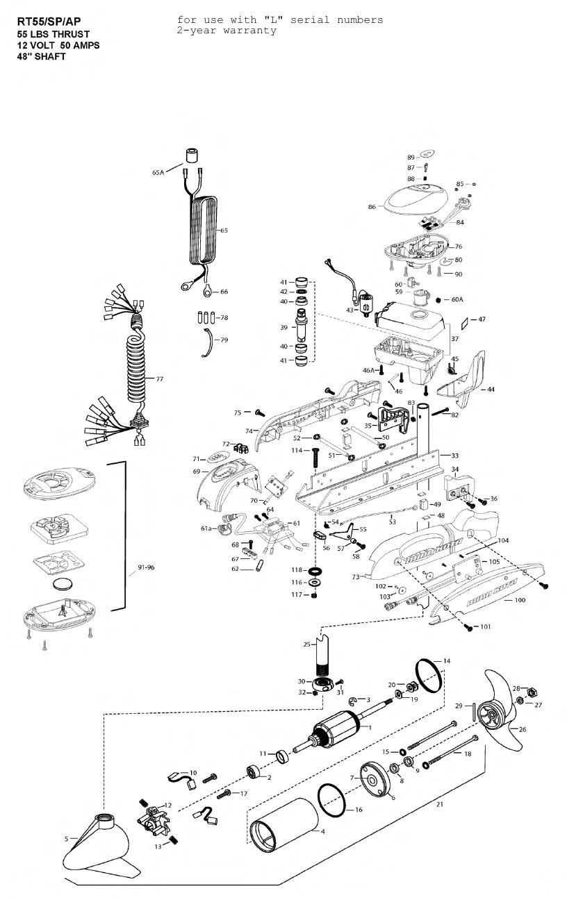 Minn Kota Riptide 55 SP AutoPilot Parts - 2011