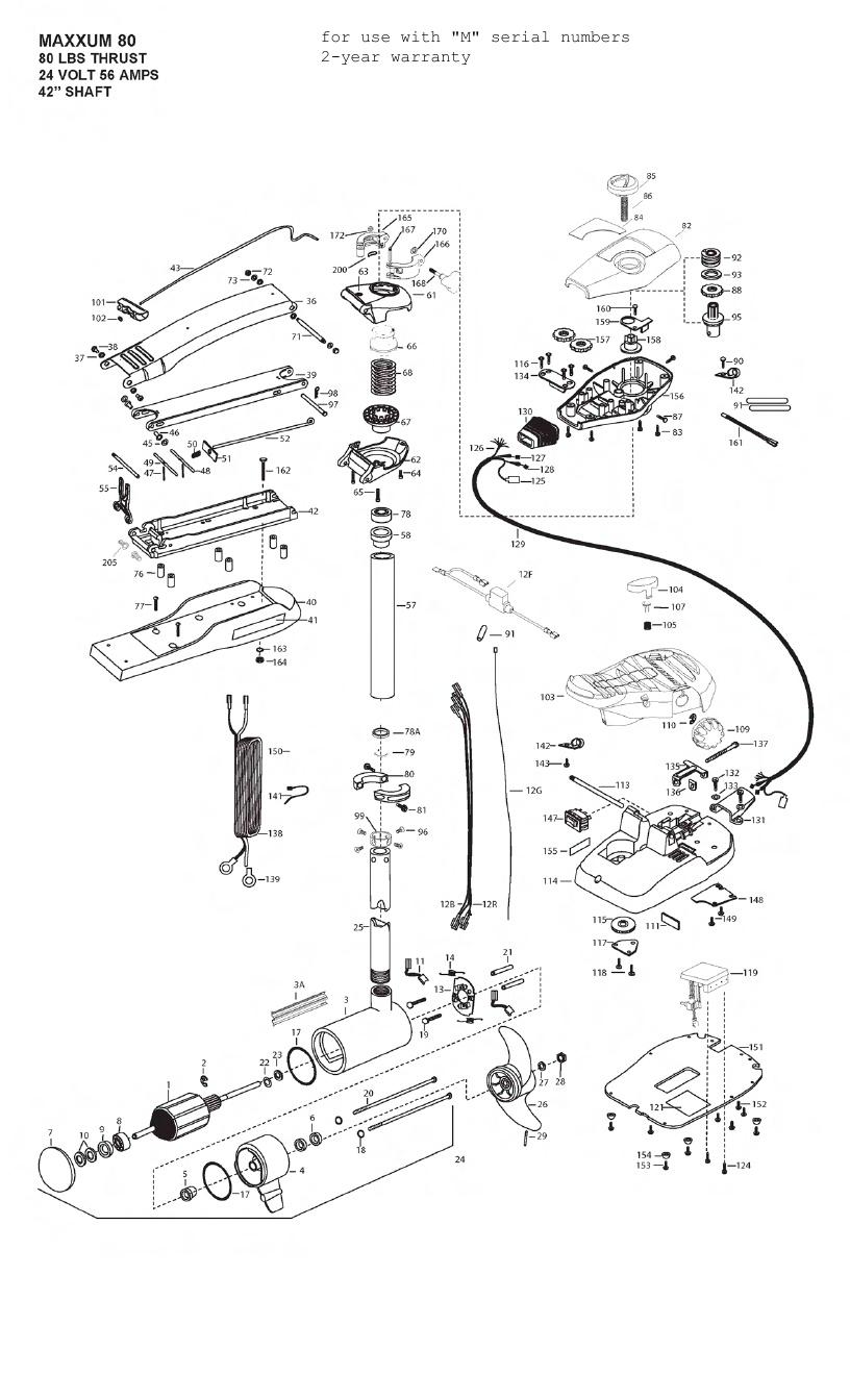 Minn Kota Max 80 (42 Inch) Parts - 2012