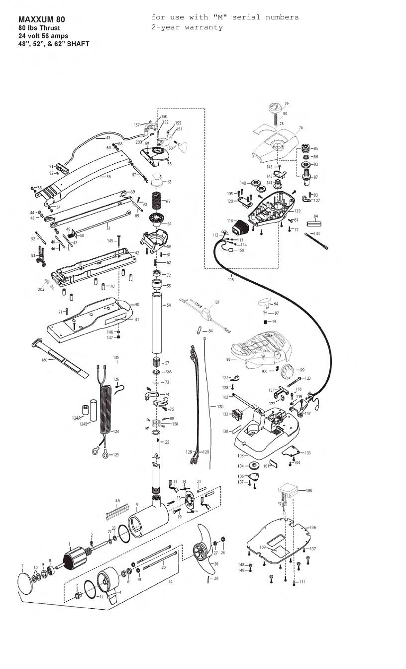 Minn Kota Max 80 (52 Inch) Parts - 2012