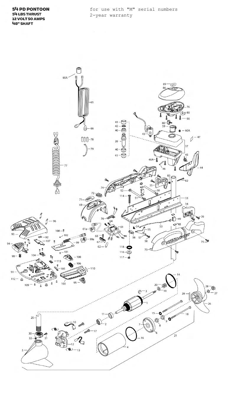 Minn Kota Pontoon V2 54 Parts - 2012