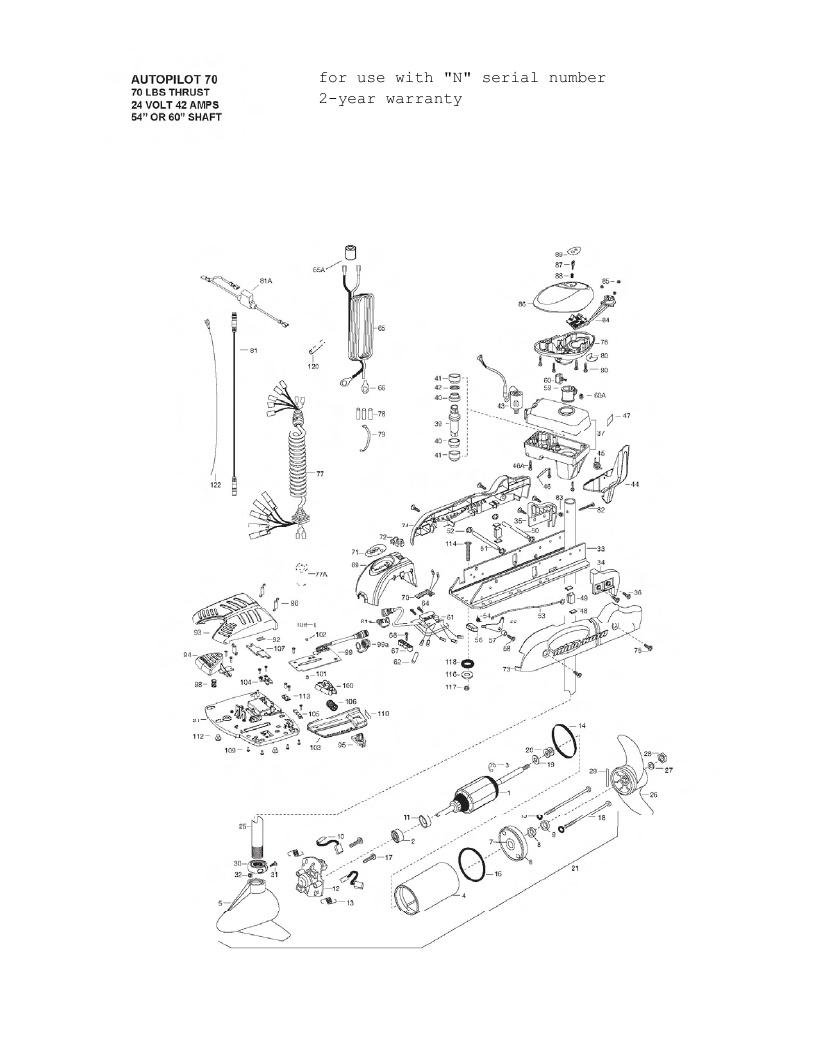 Minn Kota AutoPilot V2 70 Parts - 2013
