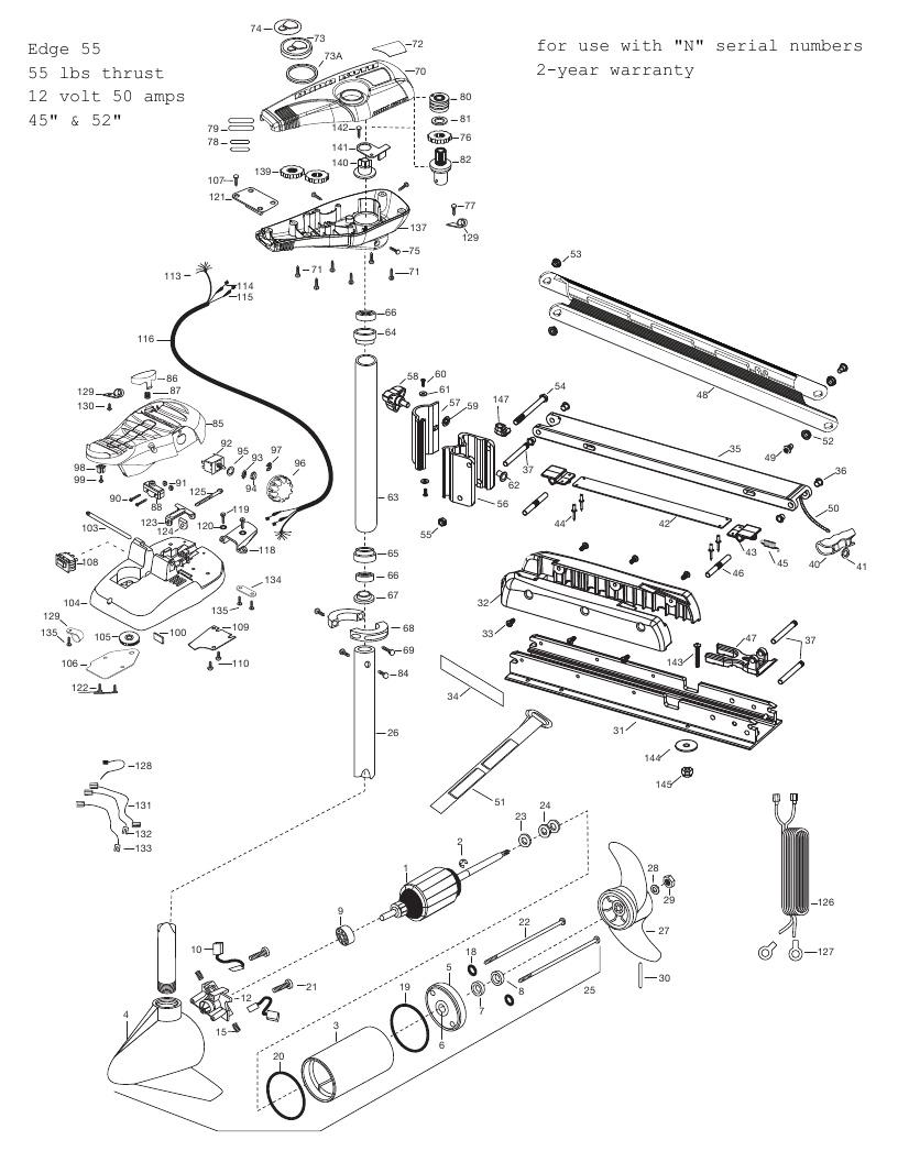 Minn Kota Edge 55 Parts - 2013