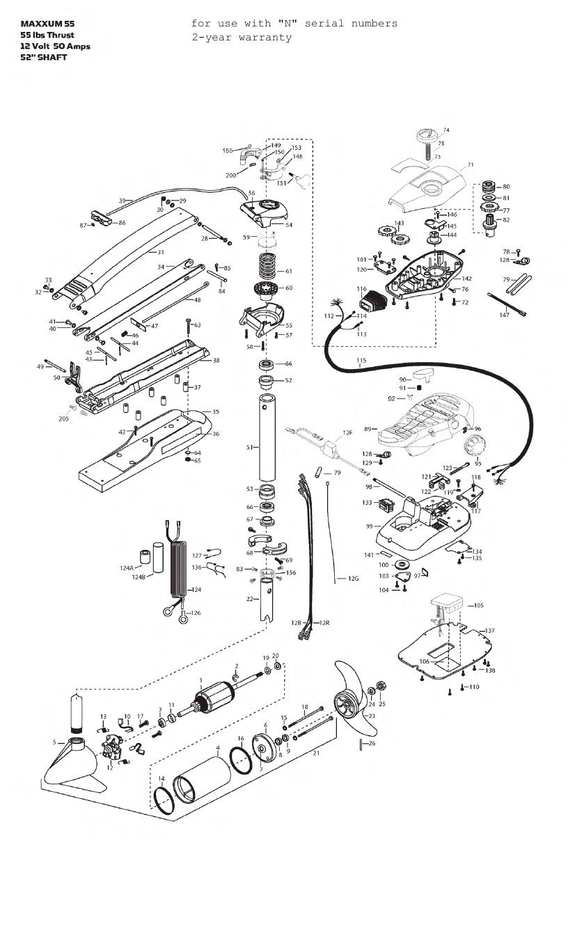 Minn Kota Max 55 (52 Inch) Parts - 2013
