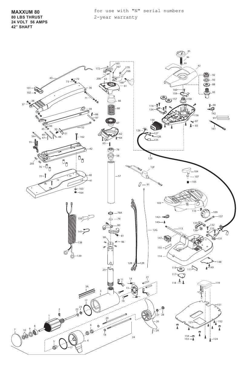 Minn Kota Max 80 (42 Inch) Parts - 2013