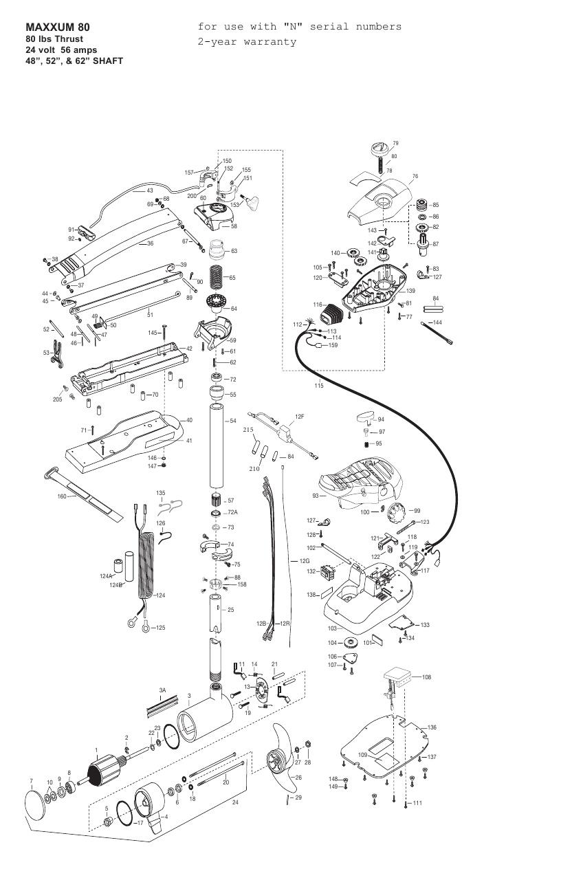Minn Kota Max 80 (52 Inch) Parts - 2013