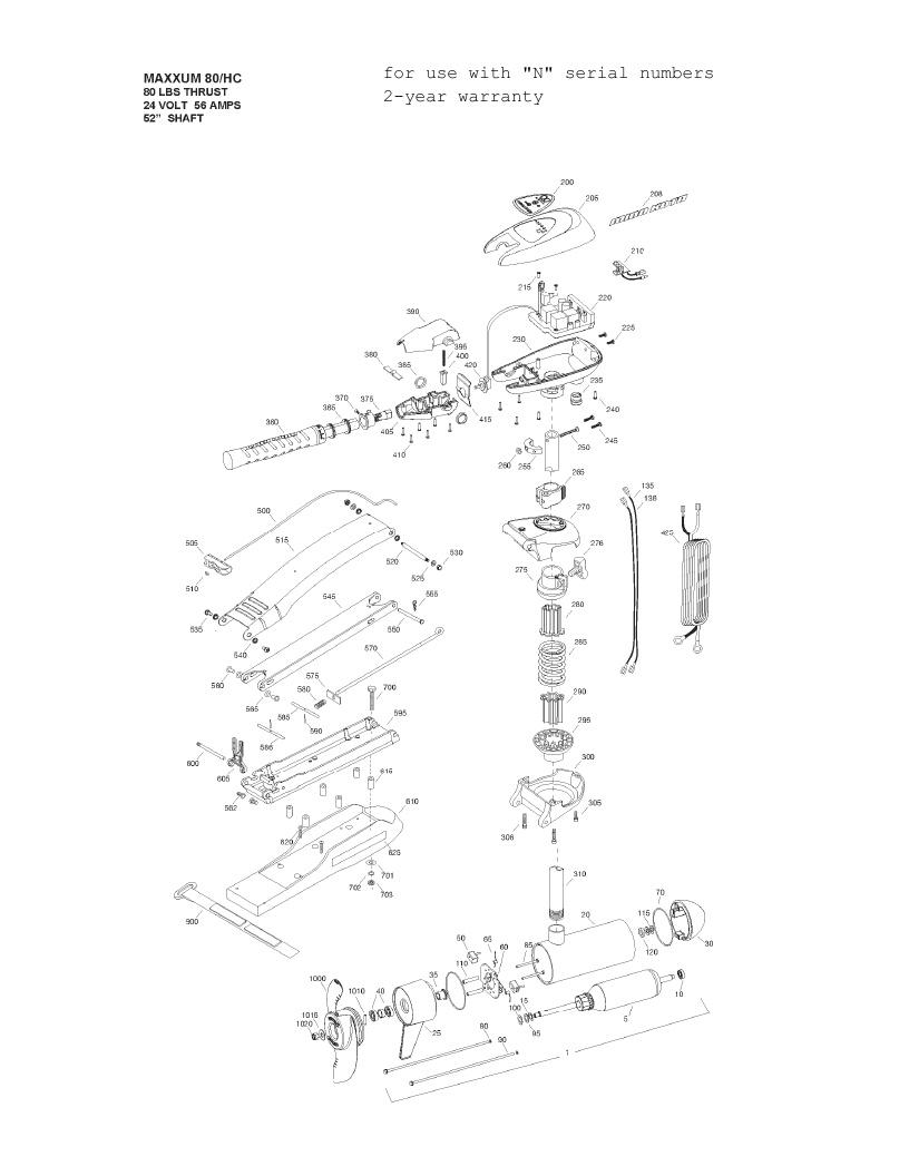 Minn Kota Max 80 Hand Control Parts - 2013
