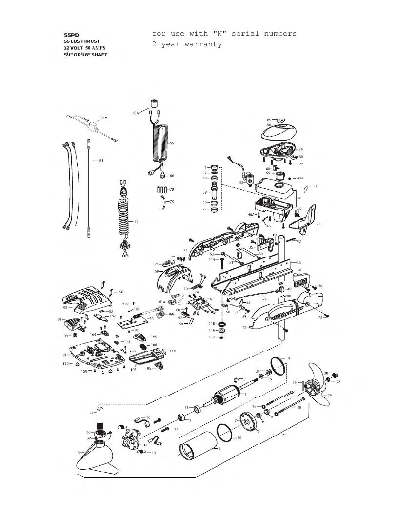 Minn Kota PowerDrive V2 55 Parts - 2013