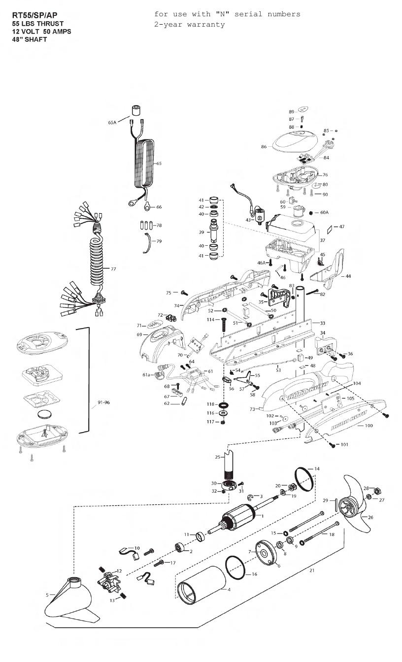 Minn Kota Riptide 55 SP AutoPilot Parts - 2013
