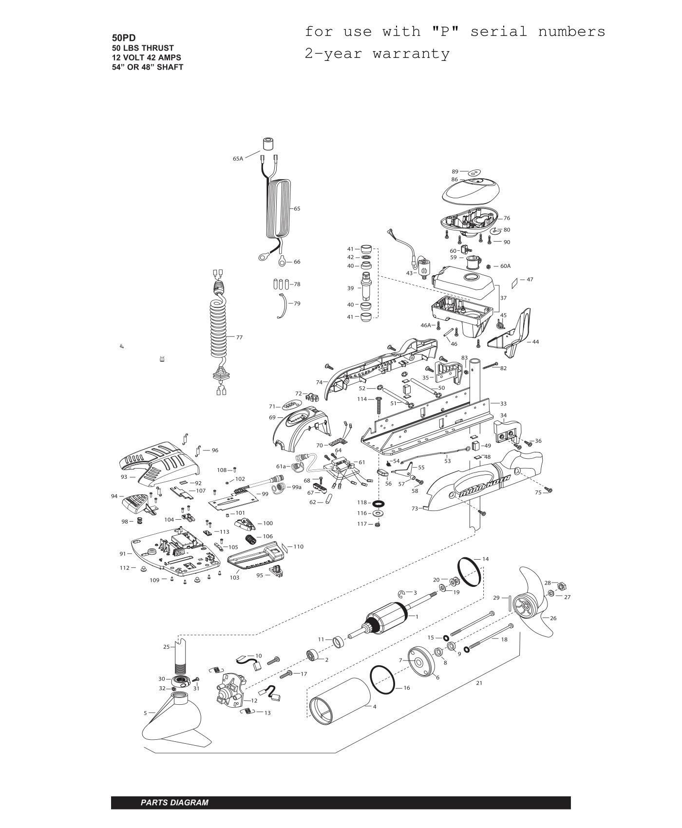 2015-mk-powerdrivev250-1.png