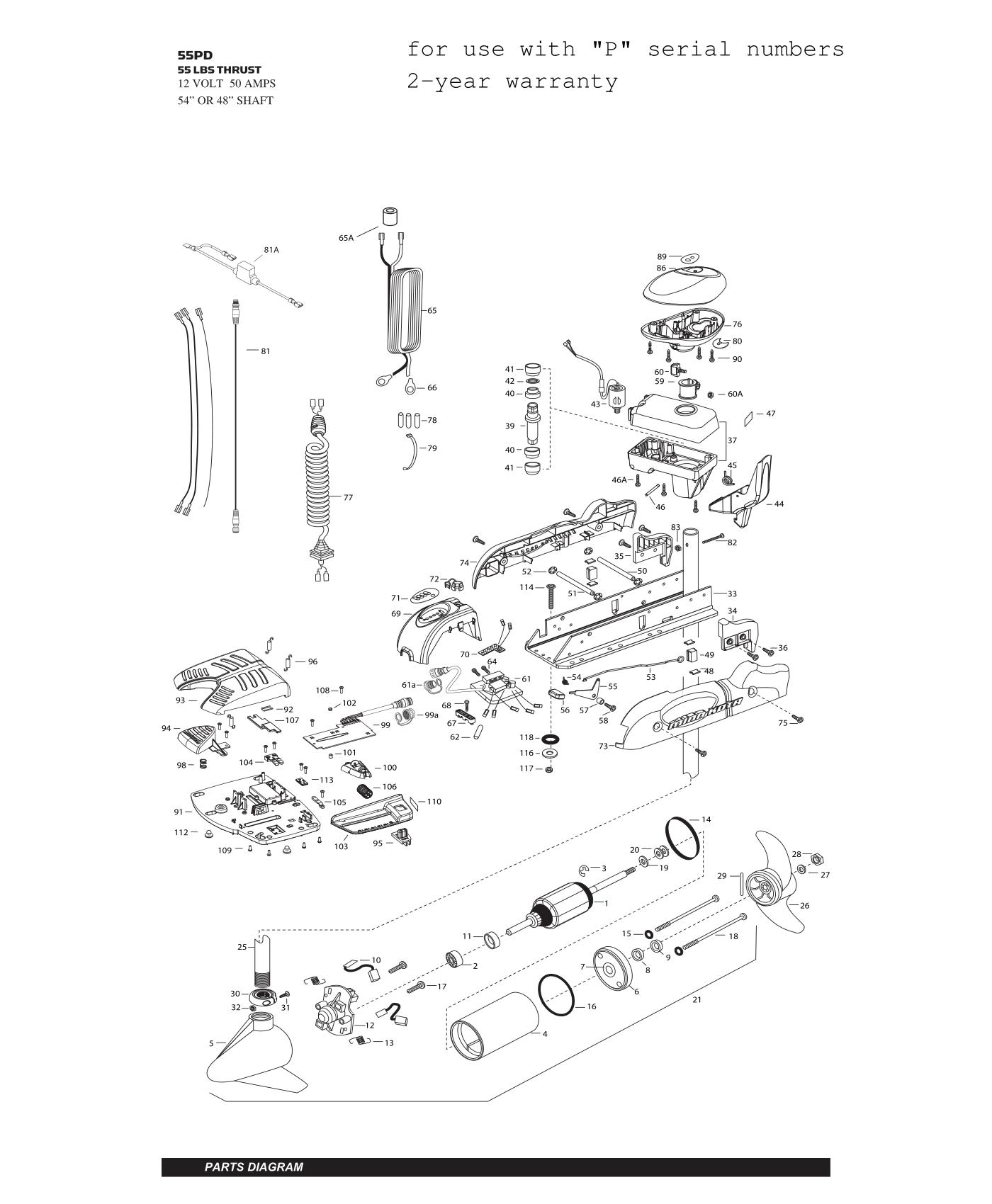 2015-mk-powerdrivev255-1.png