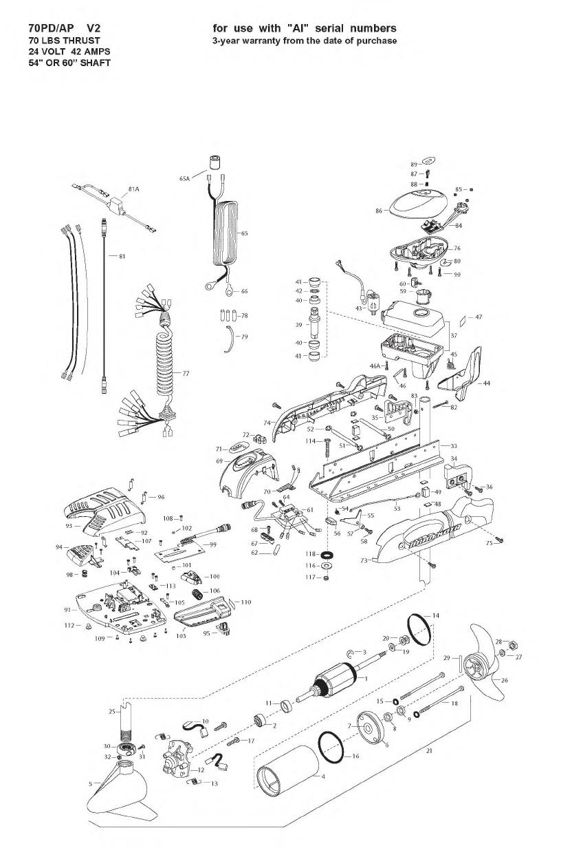 Minn Kota AutoPilot V2 70 Parts - 2008