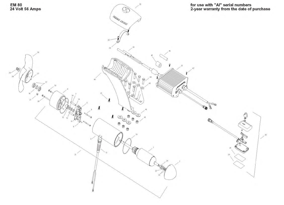 Minn Kota Engine Mount 80 Parts - 2008