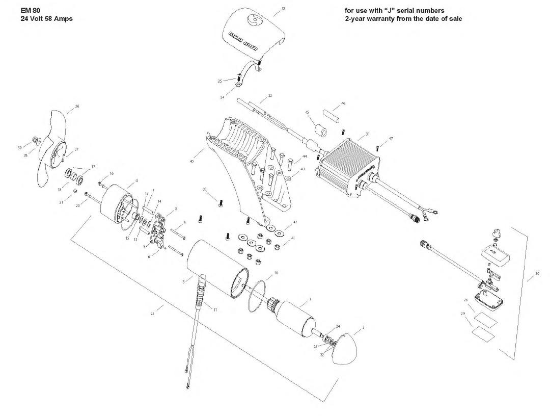 Minn Kota Engine Mount 80 Parts - 2009