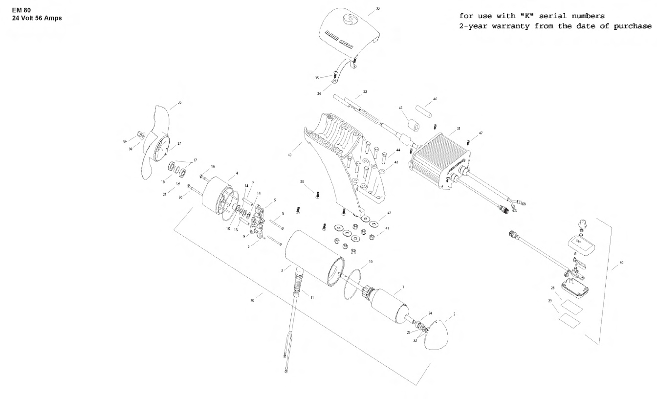 Minn Kota Engine Mount 80 Parts - 2010